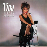 tina-turner-priavte-dancer